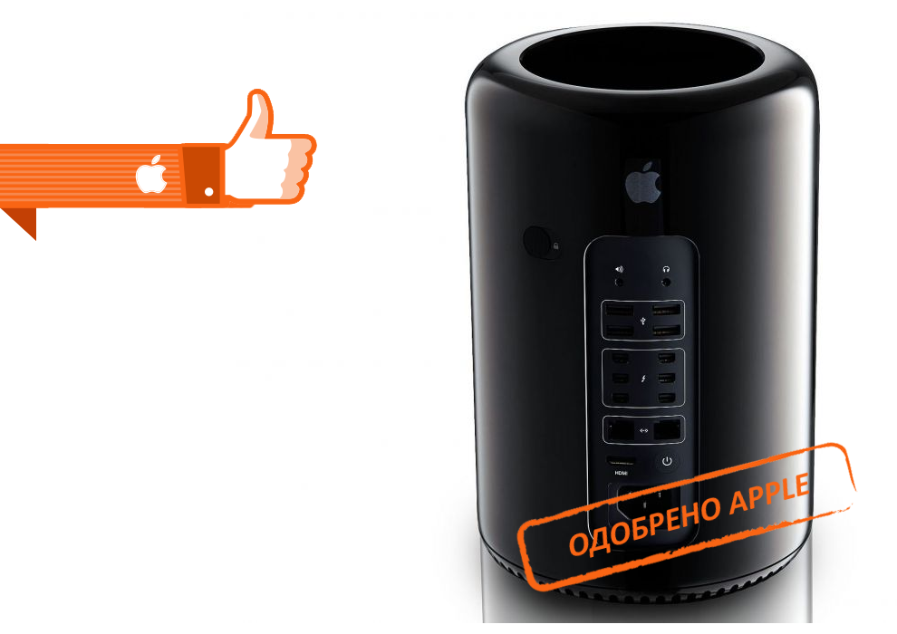 Ремонт Apple Mac Pro в Фрязино